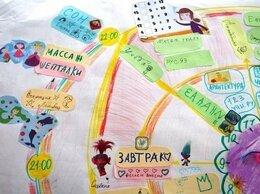 Сертификаты, курсы, мастер-классы - Анастасия Камаева - Дети, буквы и время. Версия…, 0