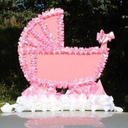 Автокресла - Прокат. Украшения машины для встречи из роддома, колясочка, розовая, 0