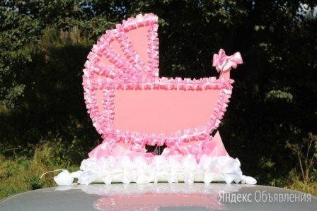 Прокат. Украшения машины для встречи из роддома, колясочка, розовая по цене 600₽ - Автокресла, фото 0