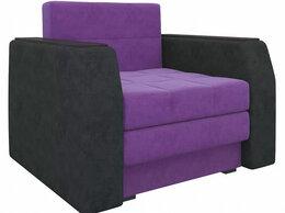 Кресла - Кресло кровать Атлантида, 0