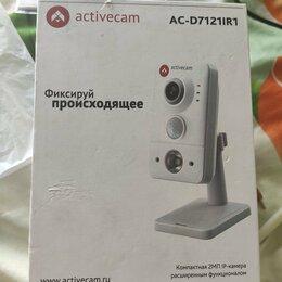 Камеры видеонаблюдения - Wi-fi Id-камера с датчиком движения, 0