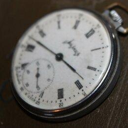 Карманные часы - часы карманные ретро Молния ссср, 0