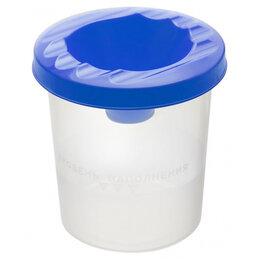 Бокалы и стаканы - Стакан-непроливайка Стамм, синий, 0