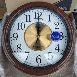 Часы настенные - Настенные часы Sinix 4065 BRN (влагостойкие), 0