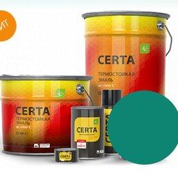 Эмали - Церта (Certa) термостойкая эмаль по металлу и бетону, 0