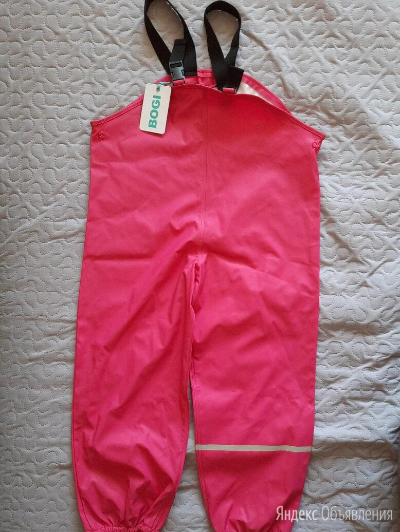 Bogi непромокайки новые, рост 116-122 по цене 850₽ - Комплекты верхней одежды, фото 0