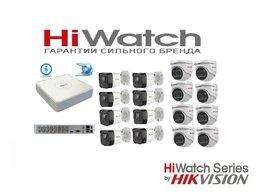 Камеры видеонаблюдения - Видеонаблюдение HiWatch Audio на 16камер 2Mxp, 0