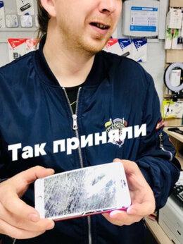 Ремонт и монтаж товаров - Ремонт Смартфонов, Ноутбуков и Планшетов, 0