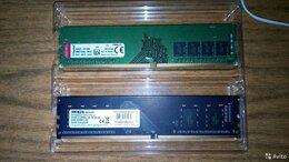 Модули памяти - Модули памяти, 0