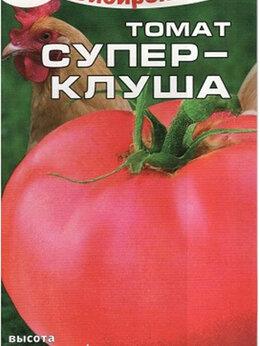 Семена - Суперклуша Томат СС 20шт Сибирский сад, 0