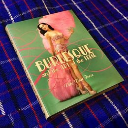 Вещи знаменитостей и автографы - Книга Dita Von Teese Burlesque and the Art of the Teese + автограф, 0