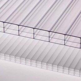 Строительные смеси и сыпучие материалы - Сотовый поликарбонат, 0