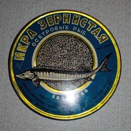 Другое - Банка из под чёрной икры СССР Ж/Б, 0