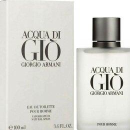 Парфюмерия - Новая Туалетная вода Giorgio Armani Acqua di Gio, 0