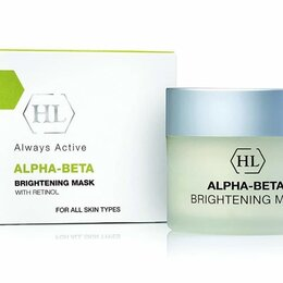 Маски - Alpha-beta & retinol Brightening Mask, Holy Land, 0