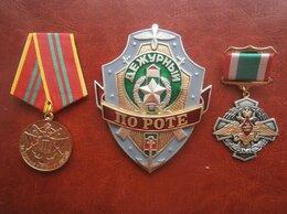 Жетоны, медали и значки - Знаки погранвойск РФ, 0