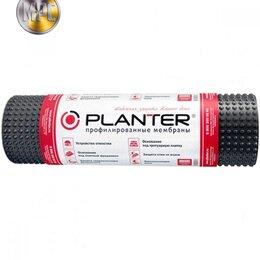 Изоляционные материалы - Профилированная мембрана planter geo, 0