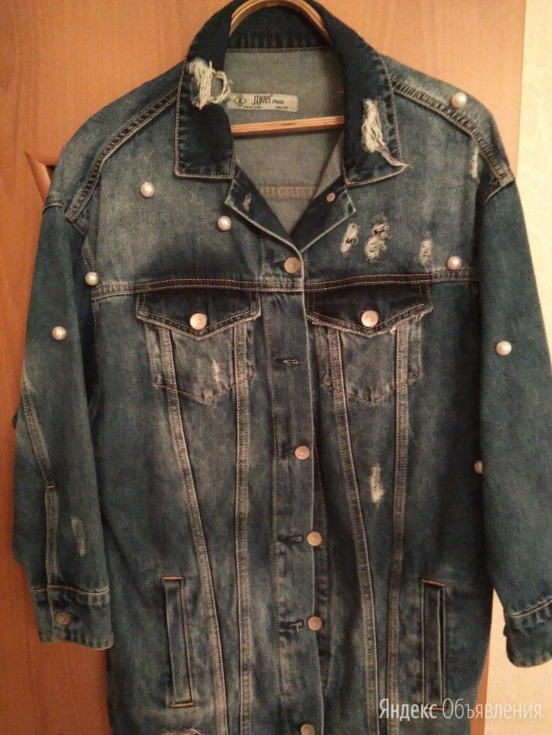 Куртка женская джинсовая р 44-46  по цене 850₽ - Домашняя одежда, фото 0