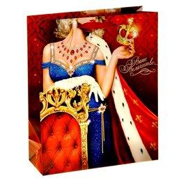 """Подарочная упаковка - Пакет """"Ваше Величество"""", 0"""