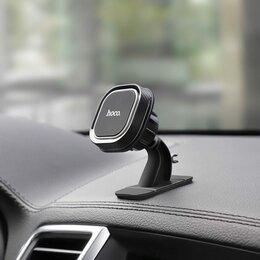 """Подставки для мобильных устройств - Авто-держатель магнитный  черно-серый """"HOCO CA53"""", 0"""