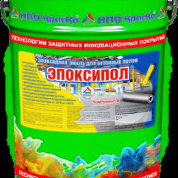 Эмали - Эпоксидное износостойкое глянцевое покрытие для бетонных полов, 0