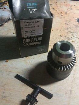 Для дрелей, шуруповертов и гайковертов - Патрон с ключом (1.5-13 мм; 1/2) для дрели MOS…, 0