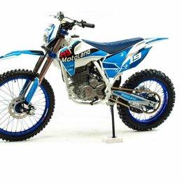 Мототехника и электровелосипеды - Мотоцикл Мотоцикл Кросс Motoland XT250 HS (172FMM), 0