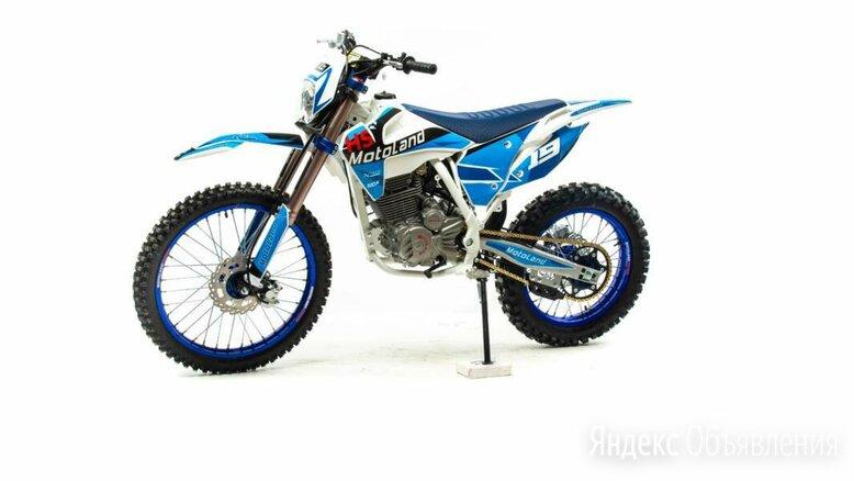 Мотоцикл Мотоцикл Кросс Motoland XT250 HS (172FMM) по цене 132900₽ - Мототехника и электровелосипеды, фото 0