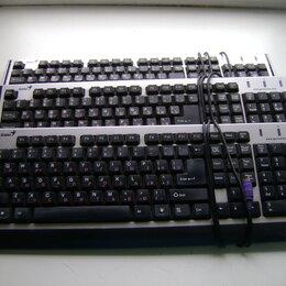 Клавиатуры - Клавиатуры 10 штук. QQ, 0