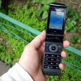 Мобильные телефоны - Новый Philips Xenium X530 Black(оригинал,комплект), 0