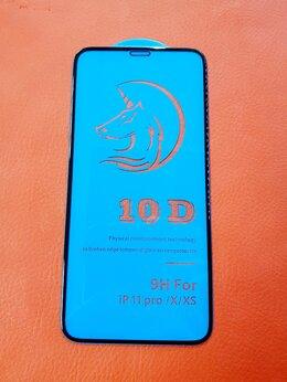 Защитные пленки и стекла - Защитное стекло iPhone 11Pro/X/XS., 0