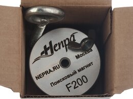 Магниты - Поисковый магнит Непра F200 односторонний налчие…, 0