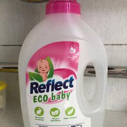 Бытовая химия - Средство для стирки детского белья Reflect Eco Baby, концентрированное, 1,5 л. , 0