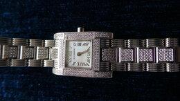 Наручные часы - Золотые часы Carl F. Bucherer, 0