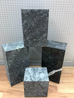 Тротуарная плитка, бордюр - Габрро - Пироксенит 100*200*50мм, 0