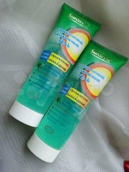 Очищение и снятие макияжа - Успоавивающий увлажняющий гель, 0