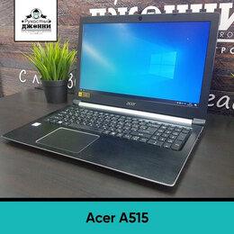 Ноутбуки - Мощный игровой ноутбук Acer A515 с гарантией, 0
