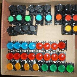 Товары для электромонтажа - Комплектующие для шкафа управления, 0