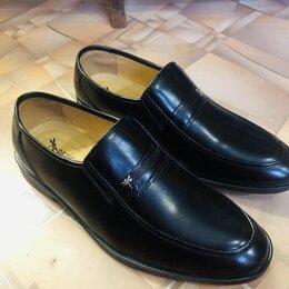 Туфли - Мужские туфли, 0