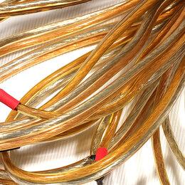 Кабели и разъемы - Акустический кабель Philips 2мм2. Серебро и медь.  2 куска по 3 метра, 0