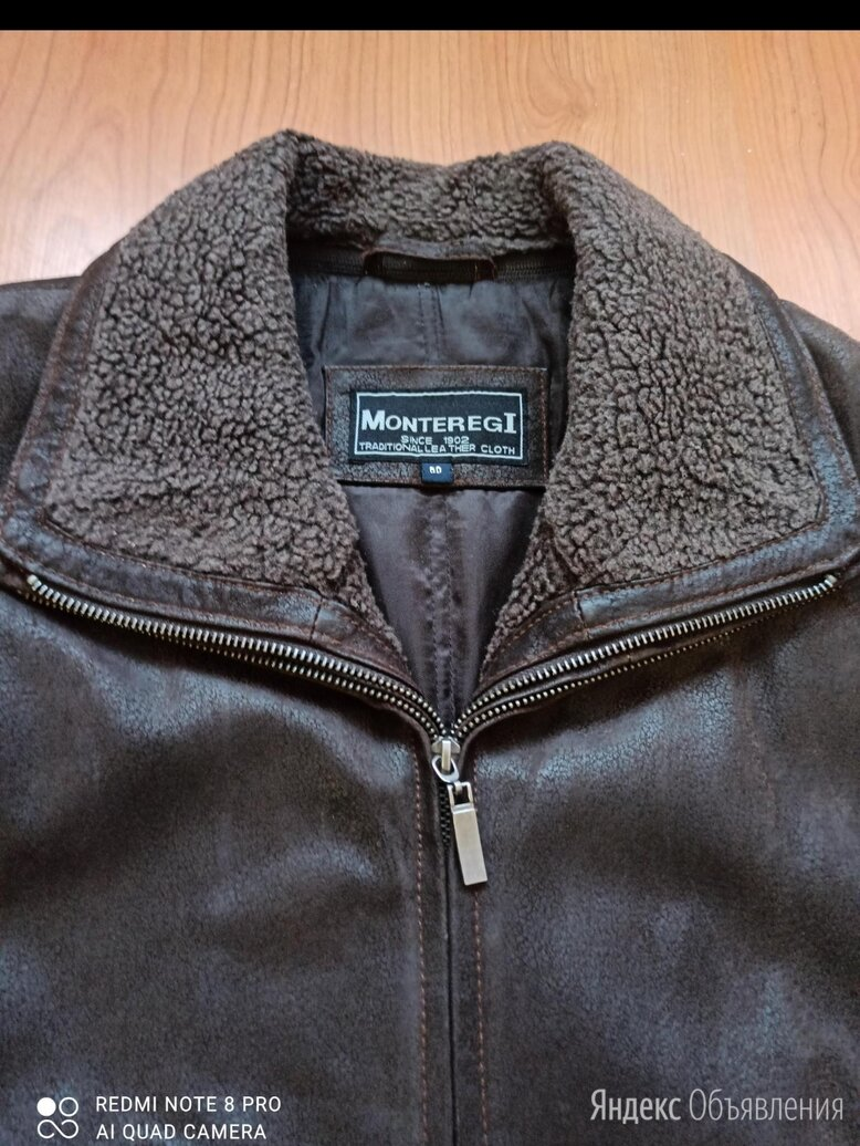 куртка из натуральной кожи фирмы Monteregl. 50-52 р.  по цене 2000₽ - Куртки, фото 0