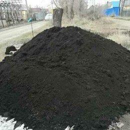 Субстраты, грунты, мульча - Чернозем, Грунт плодородный, Перегной перепревший, 0