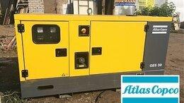 Электрогенераторы - Генераторы и электростанции 20 кВт, 0