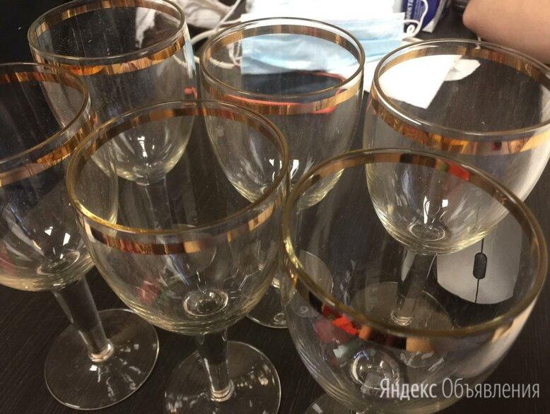 Бокалы времён СССР по цене 150₽ - Бокалы и стаканы, фото 0