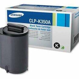 Чернила, тонеры, фотобарабаны - CLP-K350A Тонер SAMSUNG, 0