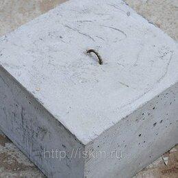 Строительные блоки - Фундаментные бетонные блоки 4.4.2, 0