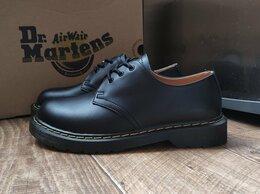 Ботинки - Ботинки Dr. Martens 2971, 0