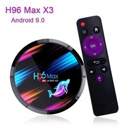 ТВ-приставки и медиаплееры - TV box H96 Max X3 Android-приставка+подготовка, 0