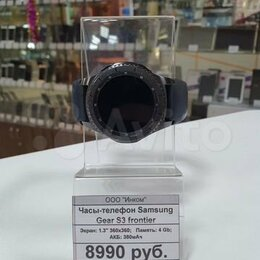 Умные часы и браслеты - Samsung Gear S3 Frontier, 0