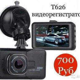 Видеорегистраторы - Видеорегистратор T626, 0